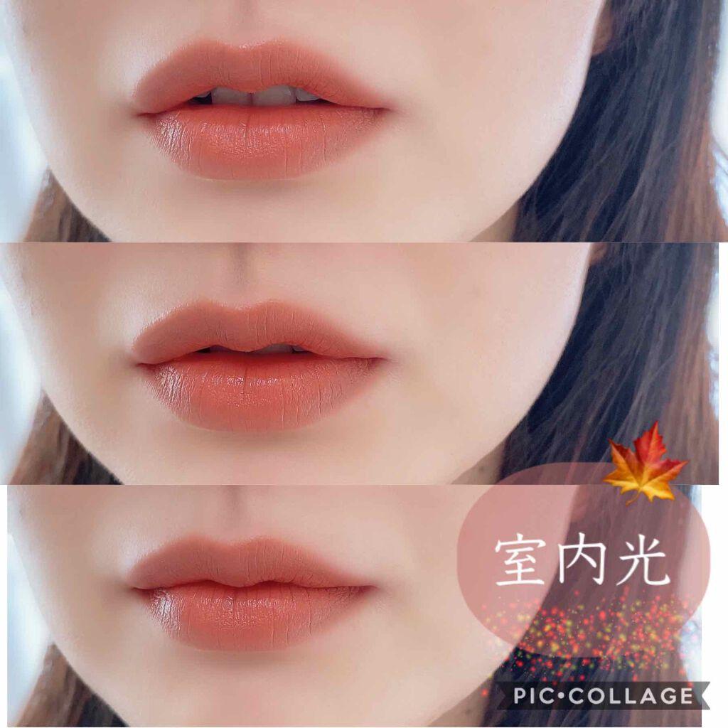https://cdn.lipscosme.com/image/63caea9296c503b6e93e7304-1601475493-thumb.png