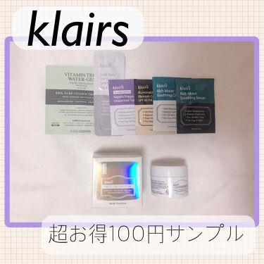 Ilumination Supple Blemish Cream/Klairs/その他ファンデーションを使ったクチコミ(1枚目)