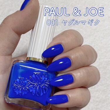 【画像付きクチコミ】*PAUL&JOEBEAUTE*・ネイルカラー001ヤグルマギク〈限定色〉PAUL&JOEのネイルがリニューアルされてかわいいカラー盛りだくさん😆🎵お店でものすごく悩んだけど夏らしいキレイなブルーに惹かれて購入してきました🥰限定色だか...