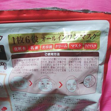 オイルinハリ肌完了マスク/50の恵/シートマスク・パックを使ったクチコミ(2枚目)