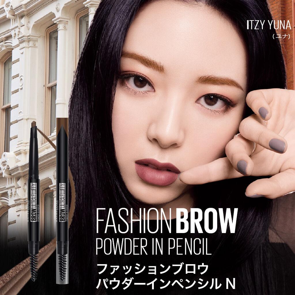 『ファッションブロウ パウダーインペンシル N』をプレゼント♪(2枚目)