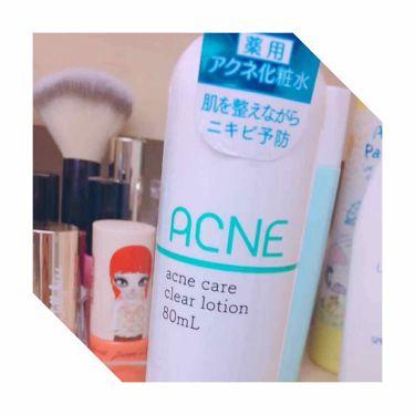ダイソー    薬用クリアローション/DAISO/化粧水を使ったクチコミ(1枚目)