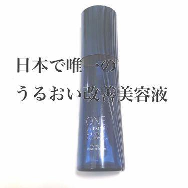 薬用保湿美容液/ONE BY KOSE/美容液 by mi