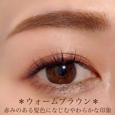 「フィルム眉カラー」 アイブロウカラー/デジャヴュ/眉マスカラを使ったクチコミ(7枚目)