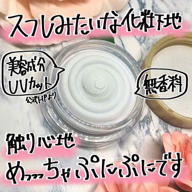 ポアレスエアリーベース/CANMAKE/化粧下地を使ったクチコミ(2枚目)