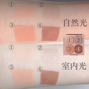 プレイカラーアイズ ミニオブジェ/ETUDE/パウダーアイシャドウを使ったクチコミ(4枚目)