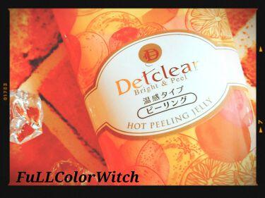 DETクリア ブライト&ピール ピーリングジェリー<ホット>/明色化粧品/ピーリングを使ったクチコミ(1枚目)