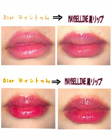 リップ フラッシュ/MAYBELLINE NEW YORK/口紅を使ったクチコミ(3枚目)