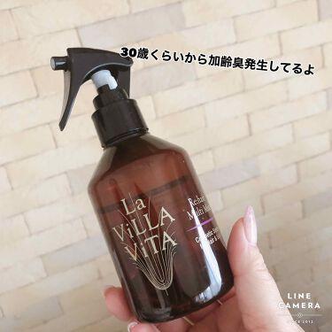 リ・ヘア ディープマスク スムース/La ViLLA ViTA(ラ・ヴィラ・ヴィータ)/ヘアパック・トリートメントを使ったクチコミ(1枚目)