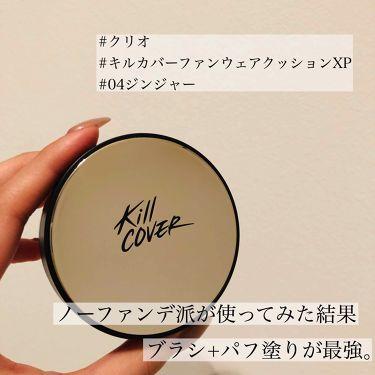 ファンデーションブラシ 131/SHISEIDO/メイクブラシ by m♡