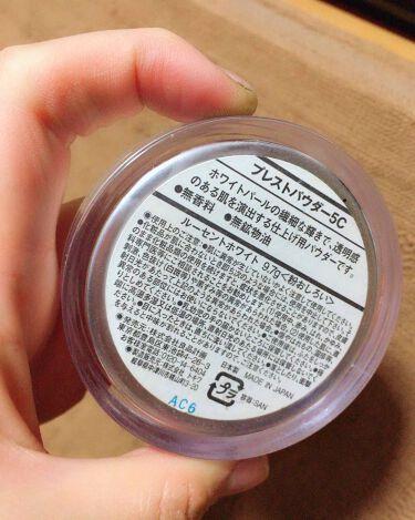 ルースパウダー・プレストタイプ(旧)/無印良品/プレストパウダーを使ったクチコミ(2枚目)