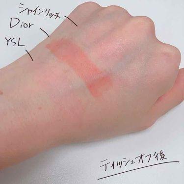 リセット ティントリップ リムーバー/shu uemura/ポイントメイクリムーバーを使ったクチコミ(3枚目)