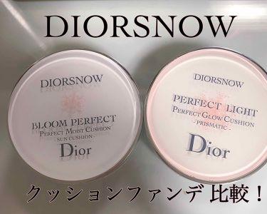 ディオール  スノー パーフェクト ライト クッション SPF 50-PA+++/Dior/化粧下地を使ったクチコミ(1枚目)
