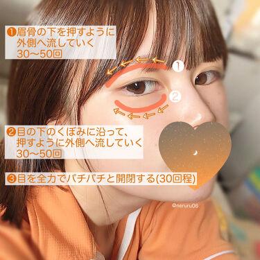 蒸気でホットアイマスク 無香料/めぐりズム/その他を使ったクチコミ(3枚目)