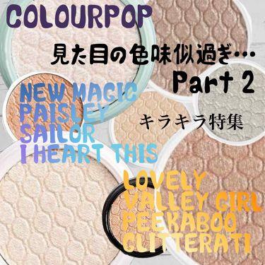 楓さんの「ColourPop(カラーポップ)super shock shadow<パウダーアイシャドウ>」を含むクチコミ