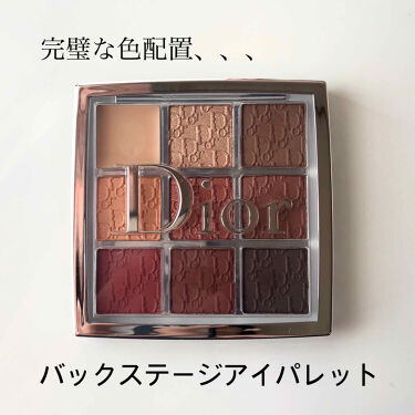 ディオール バックステージ アイ パレット/Dior/パウダーアイシャドウ by きゅう