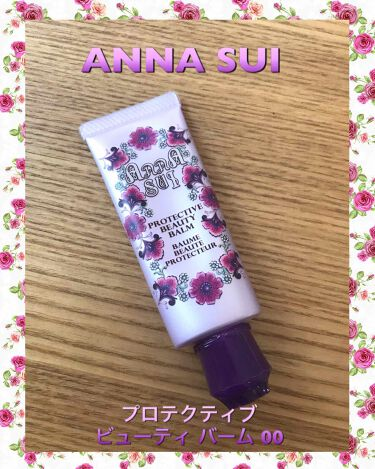 プロテクティブ ビューティ バーム/ANNA SUI/化粧下地 by あやか🐰🎀
