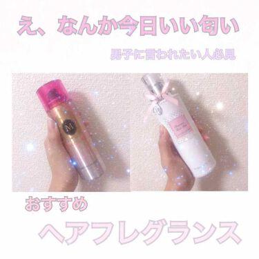 yuko♡さんの「JILL STUARTジルスチュアート リラックス トリートメント ヘアミスト<プレスタイリング・寝ぐせ直し>」を含むクチコミ