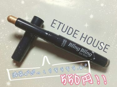キラキラ アイシャドウ/ETUDE HOUSE/ジェル・クリームアイシャドウを使ったクチコミ(1枚目)