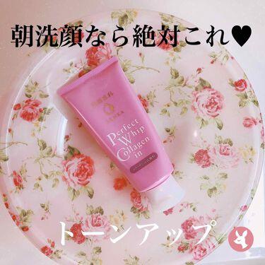 パーフェクトホイップ コラーゲンin/専科/洗顔フォームを使ったクチコミ(1枚目)