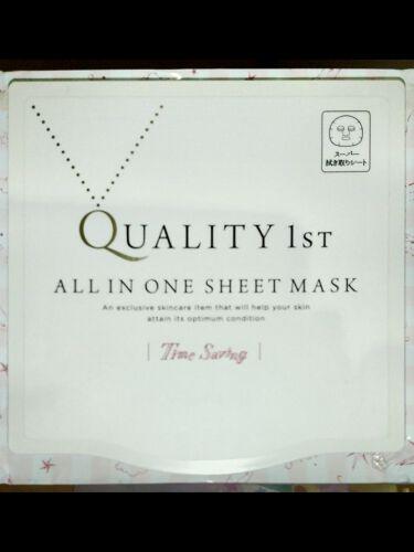 オールインワンシートマスク 超時短スキンケアシート/クオリティファースト/シートマスク・パックを使ったクチコミ(2枚目)