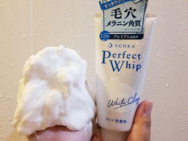 パーフェクトホワイトクレイ/SENKA(専科)/洗顔フォームを使ったクチコミ(4枚目)
