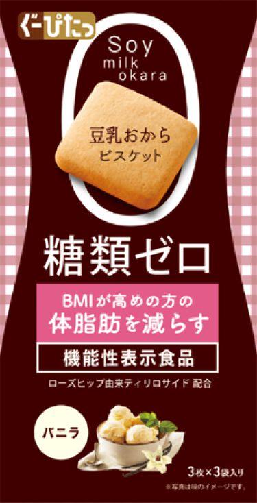 2021/3/10発売 ぐーぴたっ ぐーぴたっ 豆乳おからビスケット アドバンス バニラ