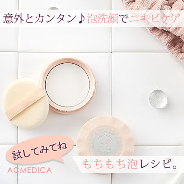 アクメディカ 薬用 フェイスパウダー ナチュラル/アクメディカ/フェイスパウダーを使ったクチコミ(1枚目)