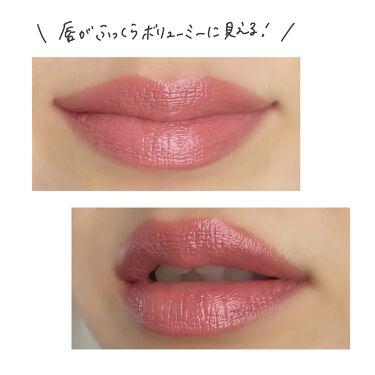 ルージュ ココ ブルーム /CHANEL/口紅を使ったクチコミ(4枚目)
