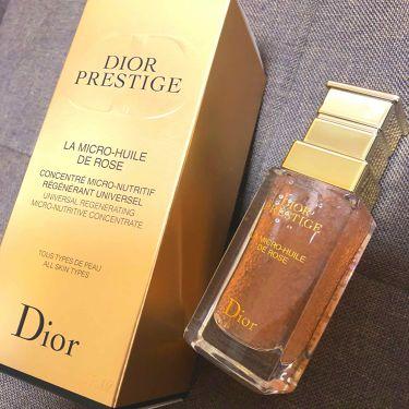 プレステージ ラ ローション/Dior/化粧水を使ったクチコミ(1枚目)