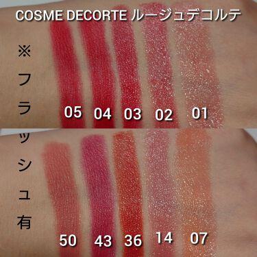 ルージュ デコルテ/DECORTÉ/口紅を使ったクチコミ(4枚目)