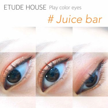プレイカラー アイシャドウ ジュースバー/ETUDE HOUSE/パウダーアイシャドウを使ったクチコミ(1枚目)