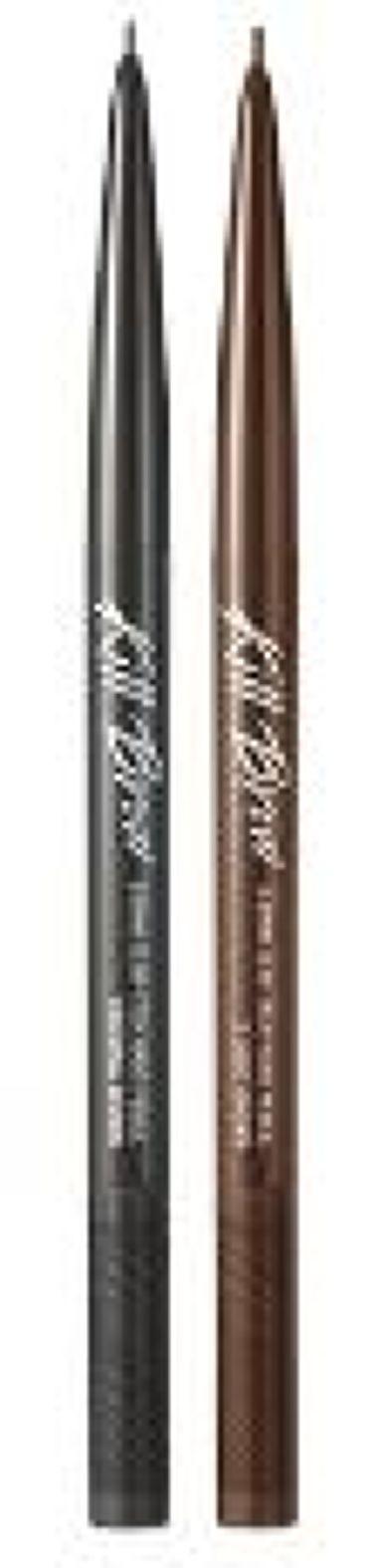 キルブロウ 0.9mmスリムテックハードペンシル