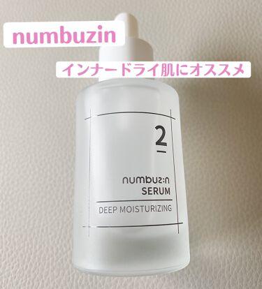 2番 潤いチャージセラム/ナンバーズイン/美容液を使ったクチコミ(1枚目)