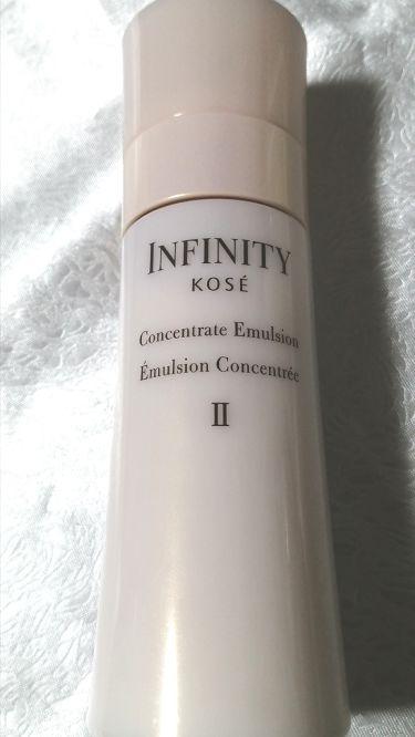 コンセントレート エマルジョン II/インフィニティ/乳液を使ったクチコミ(1枚目)