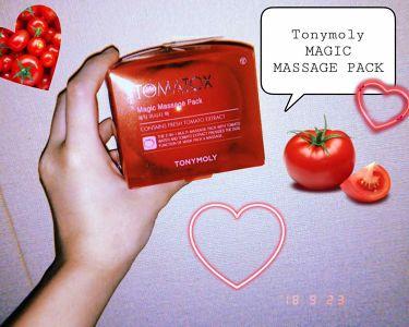 あやっぺさんの「TONYMOLY(トニーモリー/韓国)トマトックス マジックホワイトマッサージパック 80g<洗い流すパック・マスク>」を含むクチコミ