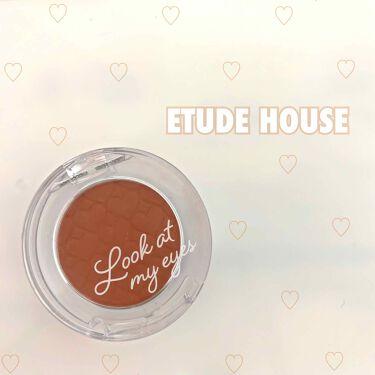 ルックアット マイアイ カフェ/ETUDE/パウダーアイシャドウを使ったクチコミ(1枚目)