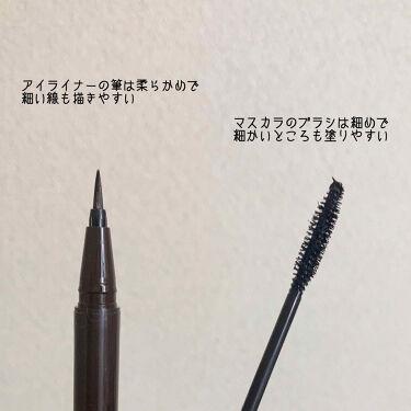 【新発売】パーフェクトエクステンション マスカラ/D-UP/マスカラを使ったクチコミ(3枚目)