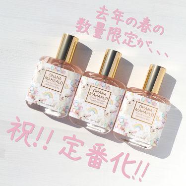 オハナ・マハロ オーデコロン <ヘノヘノ キキ>/OHANA MAHAALO/香水(レディース)を使ったクチコミ(1枚目)
