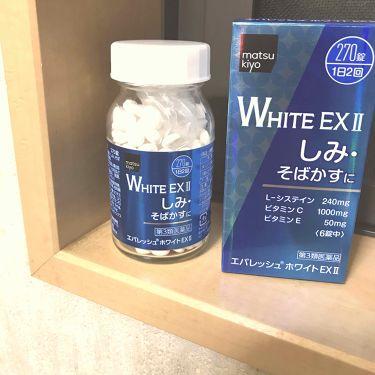 いちごちゃんさんの「matsukiyoエバレッシュホワイトEXⅡ<美肌サプリメント>」を含むクチコミ