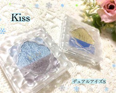 デュアルアイズS/kiss/パウダーアイシャドウを使ったクチコミ(1枚目)