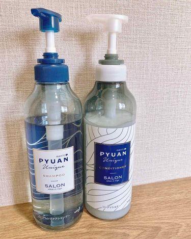 PYUAN UNIQUE(リリー&サボンの香り)/メリット ピュアン/シャンプー・コンディショナーを使ったクチコミ(1枚目)