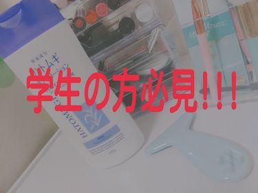 かっさフェイシャルプレート/元林/その他スキンケアグッズを使ったクチコミ(1枚目)
