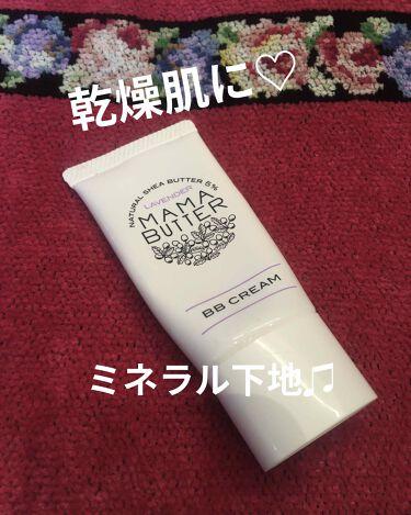 BBクリーム SPF50/PA+++/ママバター/BBクリームを使ったクチコミ(1枚目)