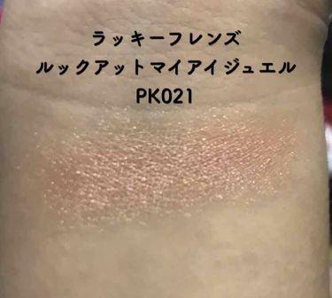 ラッキーフレンズ カラフルタトゥーティント/ETUDE HOUSE/口紅を使ったクチコミ(3枚目)