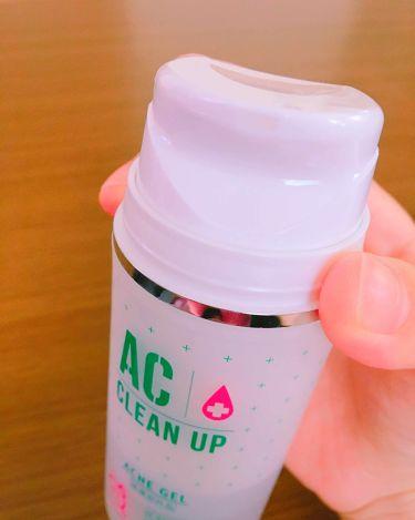 ACC 薬用アクネジェル/ETUDE HOUSE/フェイスクリームを使ったクチコミ(2枚目)