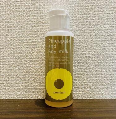 パイナップル豆乳ローションプレミアム/鈴木ハーブ研究所/ボディローションを使ったクチコミ(1枚目)