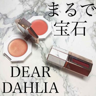 パラダイス オーロラ シャイン リップ トリートメント/DEAR DAHLIA/リップグロス by Hima