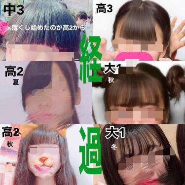 N.ポリッシュオイル/ナプラ/その他スタイリングを使ったクチコミ(3枚目)