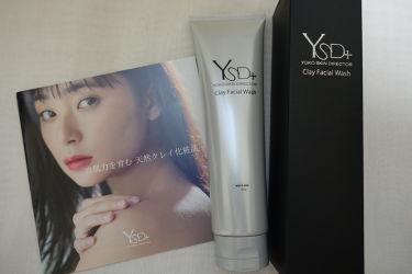 azuki on LIPS 「YSD+クレイフェイシャルウォッシュ小鼻周りの毛穴が気になり購..」(2枚目)